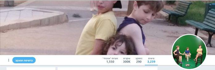 רביב דרוקר טוויטר