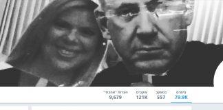 ברק רביד טוויטר