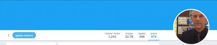 גיא פלג טוויטר