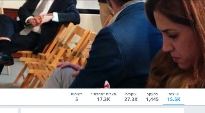 טל שלו טוויטר