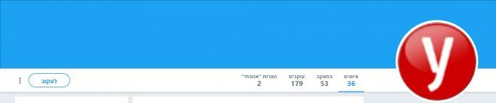 ynet טוויטר